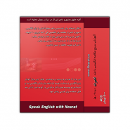 Speak English With Nosrat 2.0 (MP3)