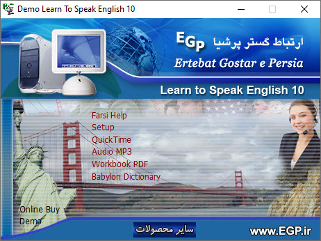 Learn to Speak English EGP