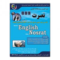 EGP.ir-ED817-Speak-English-With-Nosrat-3.0-(MP3)-im1