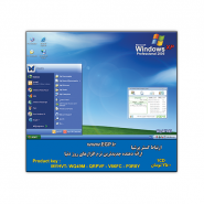 Microsoft Windows XP Pro SP2