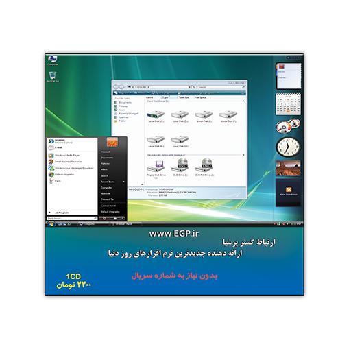 Microsoft Windows Vista Business