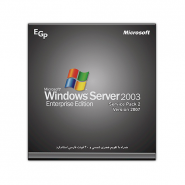 Microsoft Windows Server 2003 SP2 Enterprise