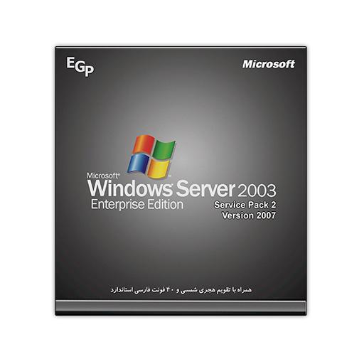 Microsoft Windows Server 2003 SP2 Enterprise