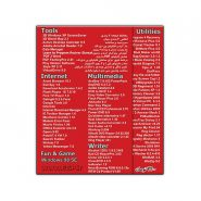 Red Software Collection 1382