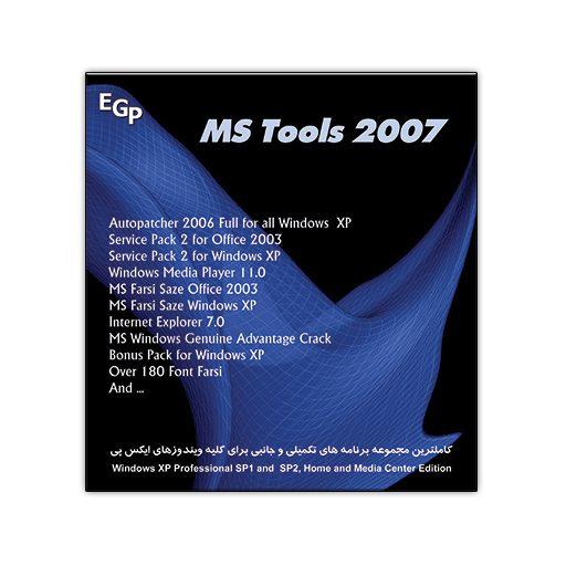 MS Tools 2007