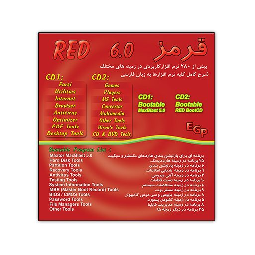 Red Software Collection v6.0
