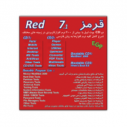 Red Software Collection v7.1