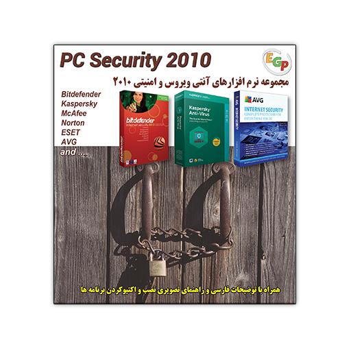 PC Security 2010