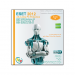 ESET 2012 All in One PC Protection