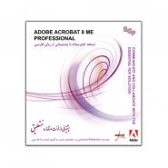 Adobe Acrobat Pro 8 ME Professional