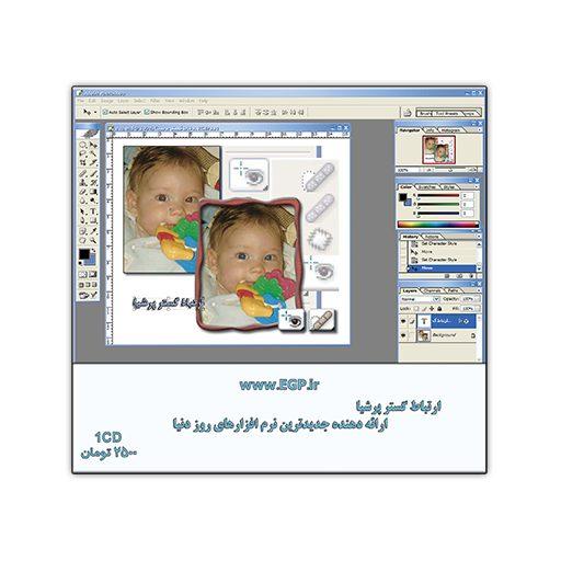 Adobe PhotoShop Colletion CS2 ME