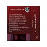 Autodesk Maya 8.0