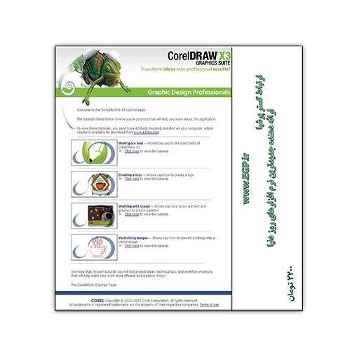 CorelDraw Collection X3