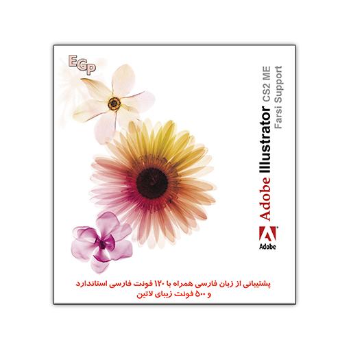 Adobe Illustrator CS2 ME