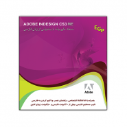 Adobe Indesign CS3 ME