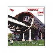 Autodesk AutoCAD 2008 + AutoCAD 14