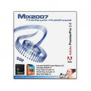 Mix 2007 (Adobe Premire Pro and…)
