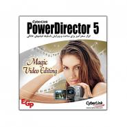 Power Director 5.0