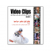 Video Clips Volume 1