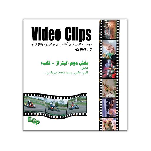 Video Clips Volume 2