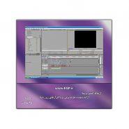 Adobe Premire Pro CS3