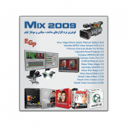 Mix 2009 (Sony Vegas, Edius and…)