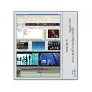 Mix 2009 (Sony Vegas, Edius and…)
