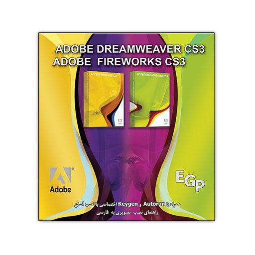 Adobe Dreamwaver and Fireworks CS3