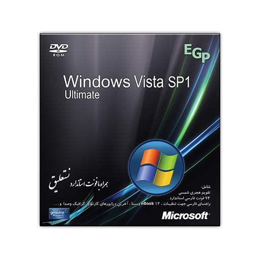 Microsoft Windows Vista Ultimate SP1