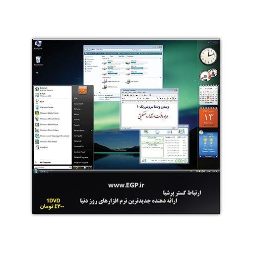 Microsoft Windows Vista Ultimate SP2