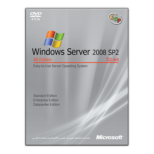 Microsoft Windows Server 2008 SP2 AIO 32-bit