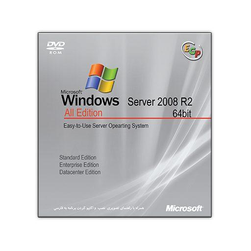 Microsoft Windows Server 2008 SP2 AIO 64-bit