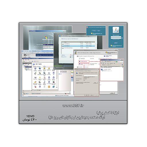 Microsoft Windows Server 2008 R2 64-bit