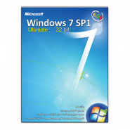 Microsoft Windows 7 SP1 Ultimate 32-bit