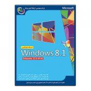 Microsoft Windows 8.1 Enterprise 32&64 bit