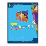 EGP.ir-SD132-Microsoft-Windows-8.1-Enterprise–32&64-bit-im1