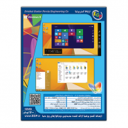 Microsoft Windows 8.1 Enterprise 32&64 bit