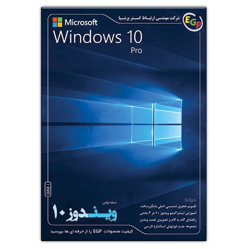 Microsoft Windows 10 Pro 32&64 bit