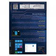 Microsoft Windows 10 RS Enterprise 32&64 bit