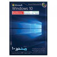 Microsoft Windows 10 RS2 ALL in One 32&64 bit