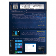 Microsoft Windows 10 RS3 ALL in One 32&64 bit