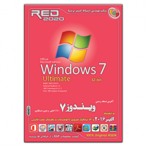 EGP.ir-SD137-Microsoft-Windows-7-Ultimate-32-bit-Official-MSDN-2020-+-120-Software—Red-Series-im1