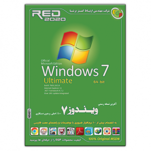 EGP.ir-SD138-Microsoft-Windows-7-Ultimate-64-bit-Official-MSDN-2020-+-100-Software—Red-Series-im1