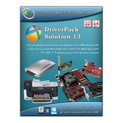 DriverPack Solution v13 R363
