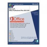 Microsoft Office Studio 2013 SP1 Professional Plus 32&64 bit