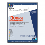 Microsoft Office Studio 2013 SP1 Professional Plus 32&64 bit