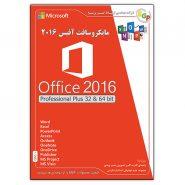 Microsoft Office 2016 Professional Plus 32&64 bit