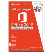 Microsoft Office 2016 Professional Plus 32&64 bit