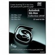 Autodesk 3DS Max Collection 2010 (32&64 bit)