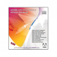 Adobe Creative Suite 3 Design Permium